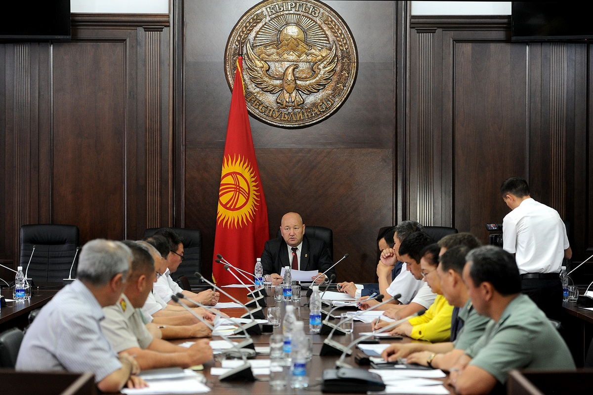Staff Met to Ensure Safety During World Nomad Games