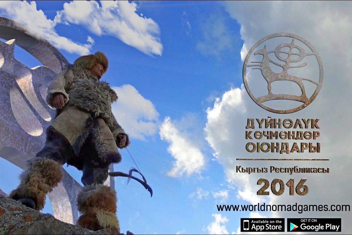 Official Promotional Video for the World Nomad Games 2016 was Released